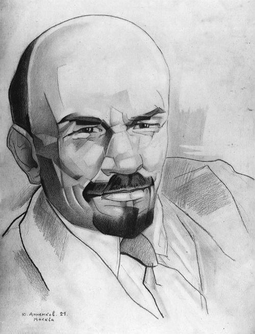5-Ленин.jpg