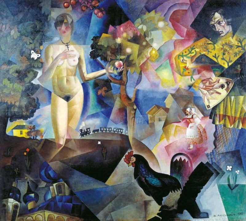 17-Юрий Анненков - Адам и Ева.jpg
