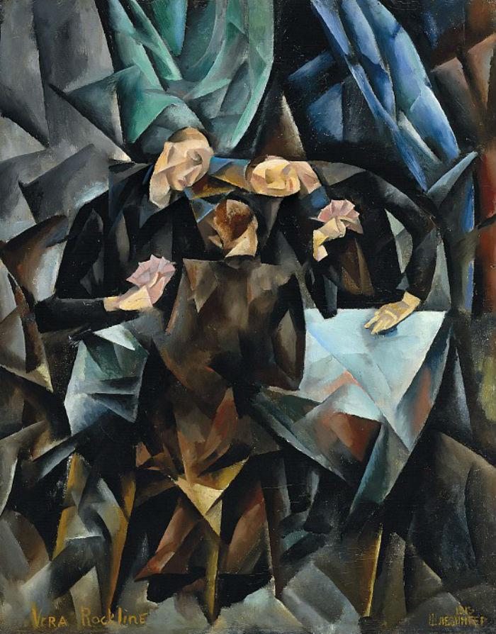0-Вера Николаевна Рохлина – Игроки в карты - 1919.jpg
