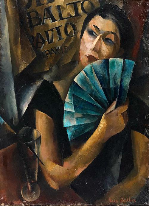 2-Вера Николаевна Рохлина - Молодая женщина с синим веером - 1919.jpg