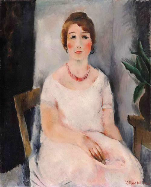 6-Вера Николаевна Рохлина - Портрет женщины в розовом платье.jpg