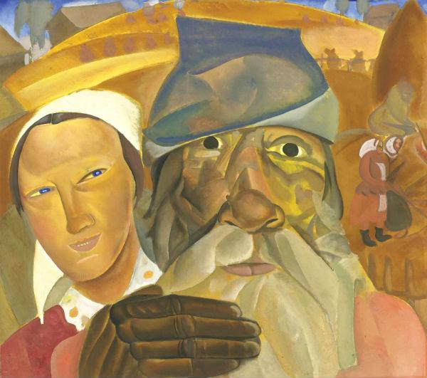 Борис Григорьев - Лица России - 1923.jpg
