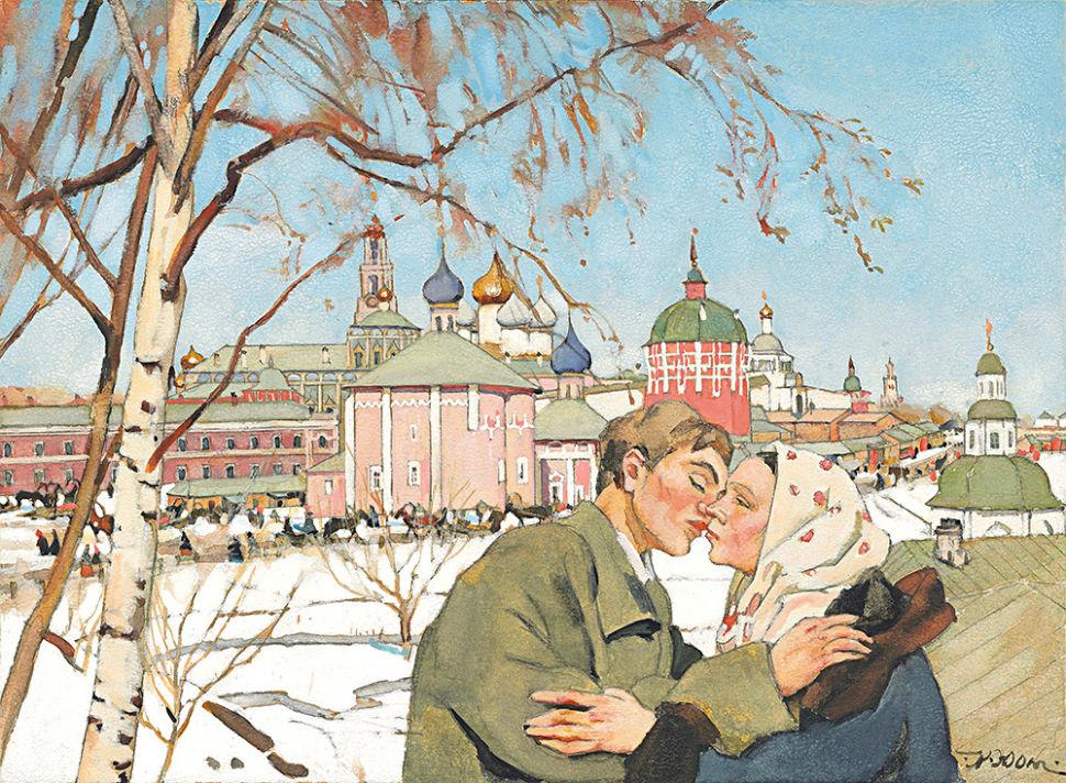5-Константин Юон - Поцелуй.jpg