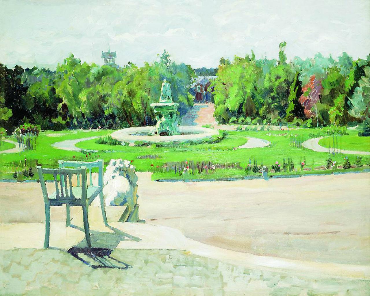 3-В усадьбе - 1909.jpg