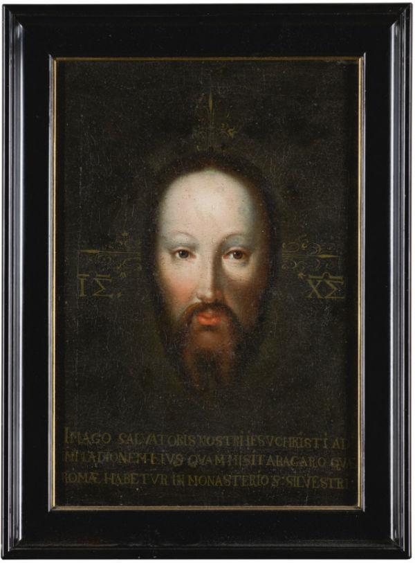 2-Неизвестный художник - Лик Христа - XIX век.jpg