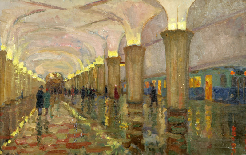 Станция метро «Кропоткинская» Москва -  1960.jpg