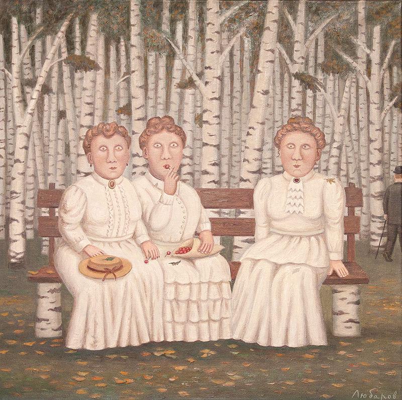 1-Владимир Любаров - Три сестры Чехова - 2018.jpg
