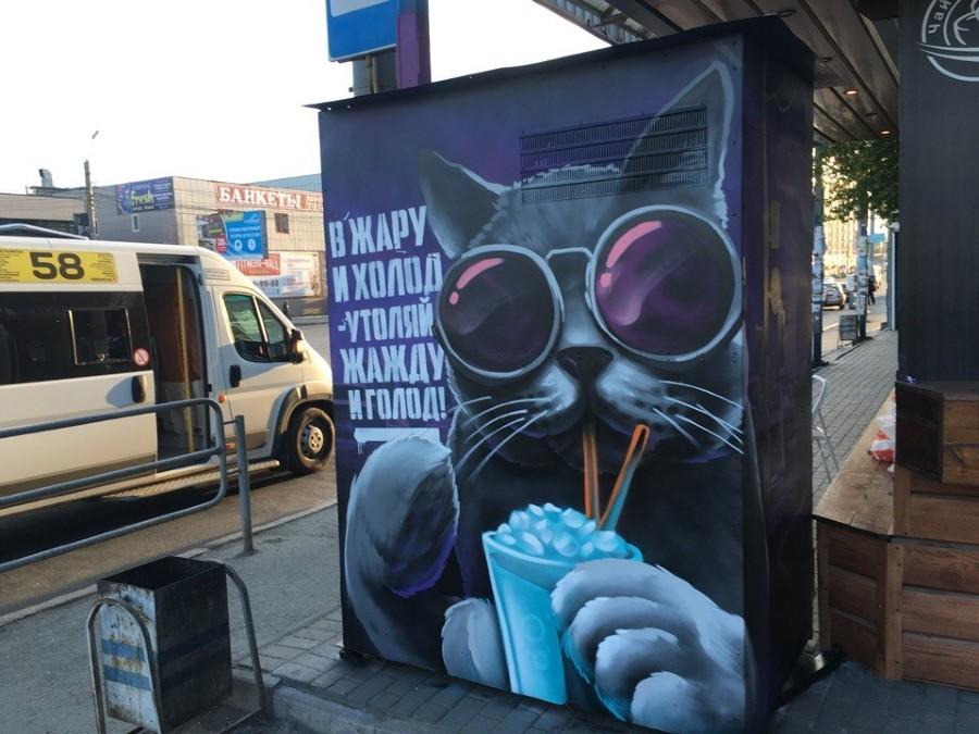 коты-стрит-арт-5.jpg
