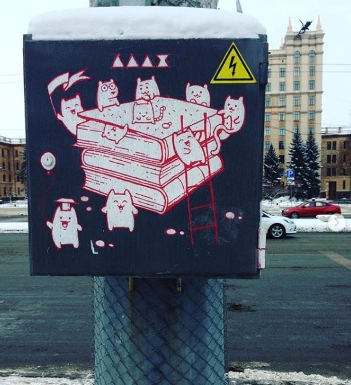 коты-стрит-арт-10.jpg
