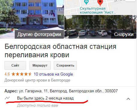 Opera Снимок_2019-02-20_085548_www.google.ru
