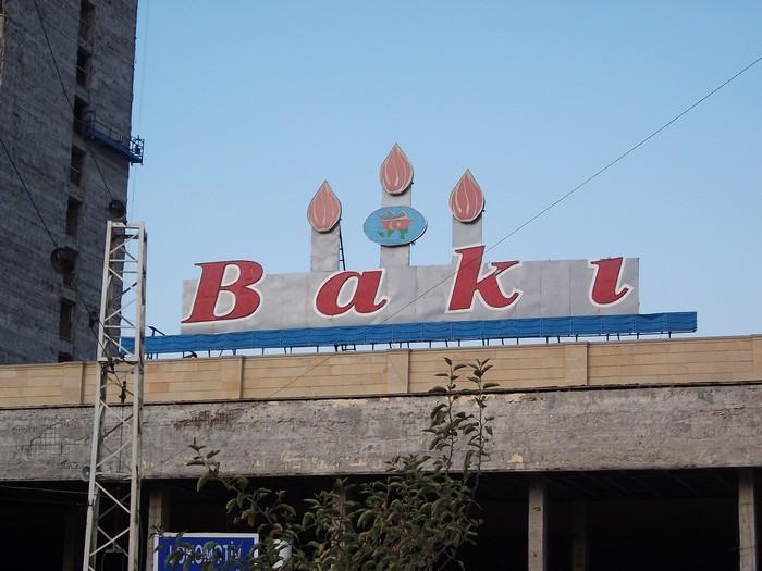 Azerbaijan-02.jpg