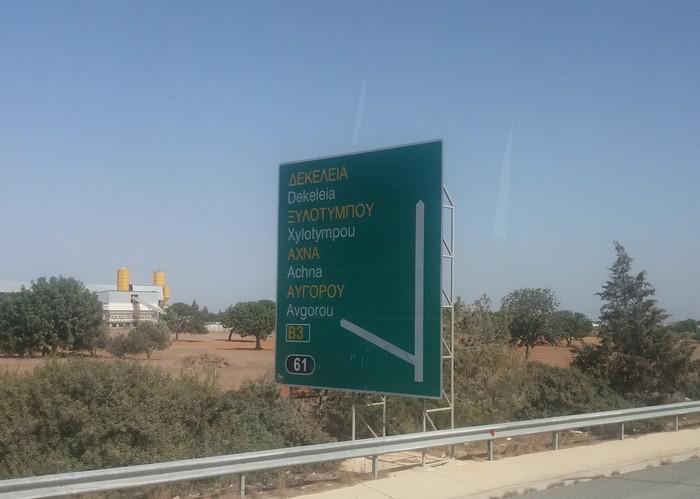 Akrotiri&Dhekelia-008.jpg
