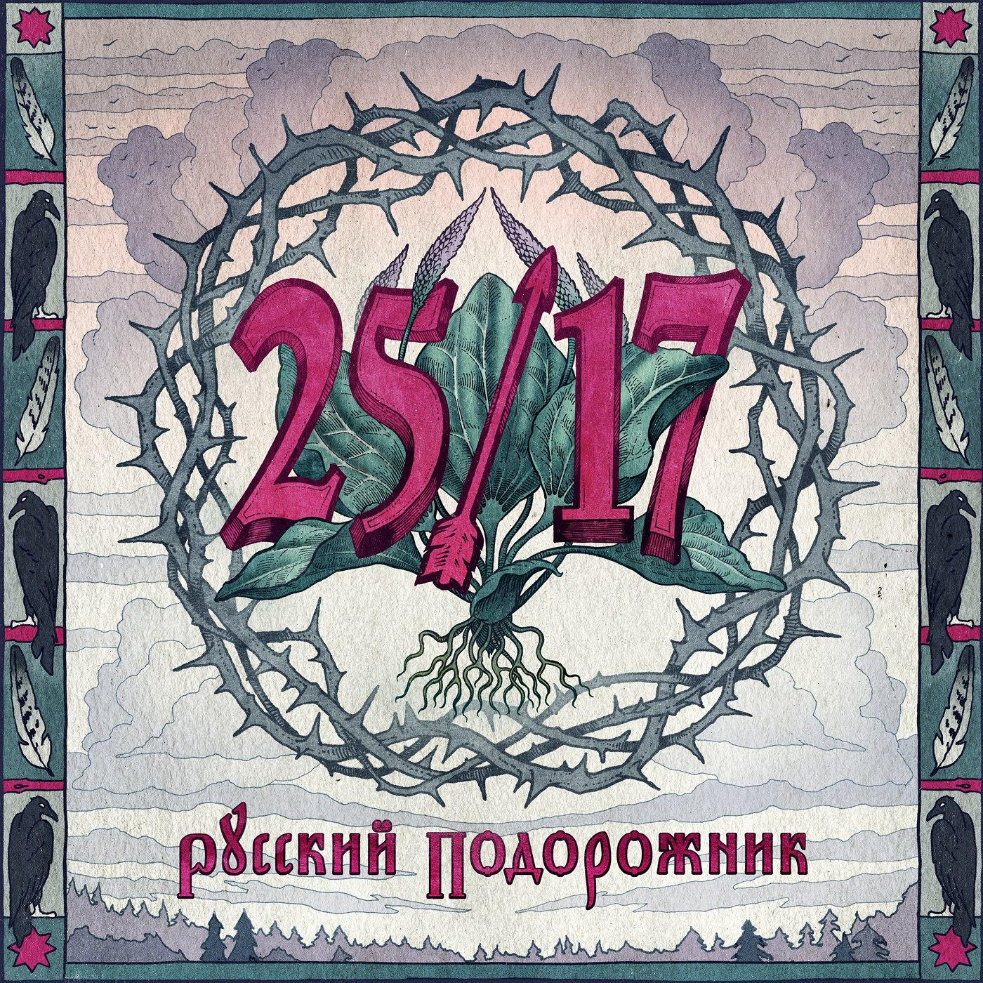 2517 все альбомы торрент remontkktm.