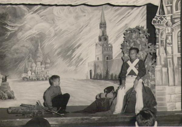 Borodino with S. Voloschenko