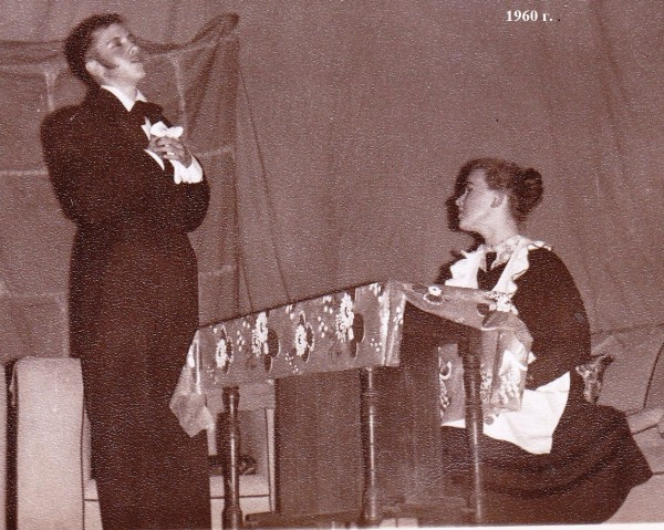 School Play 1960 -  Chekhov The Proposal 1