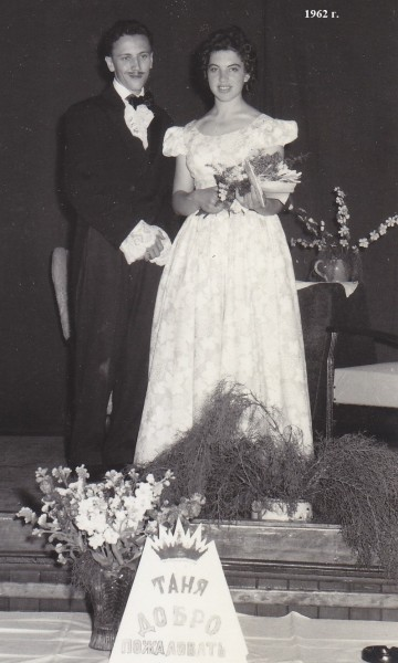 School Play Aug 1962 Eugene Onegin