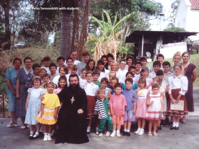 St. Seraphim's Russian School 1991 - Copy