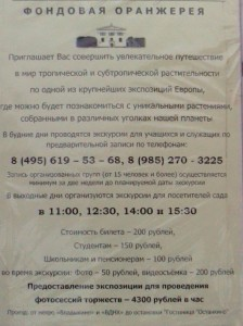 IMG_20130104_141635