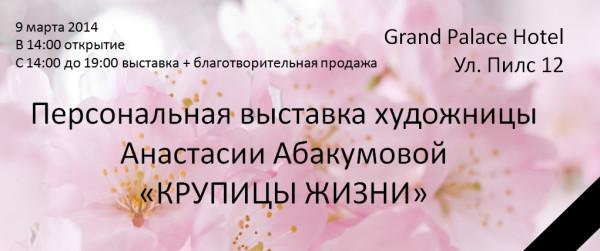 http://ic.pics.livejournal.com/kostrjulka/4023873/55496/55496_600.jpg