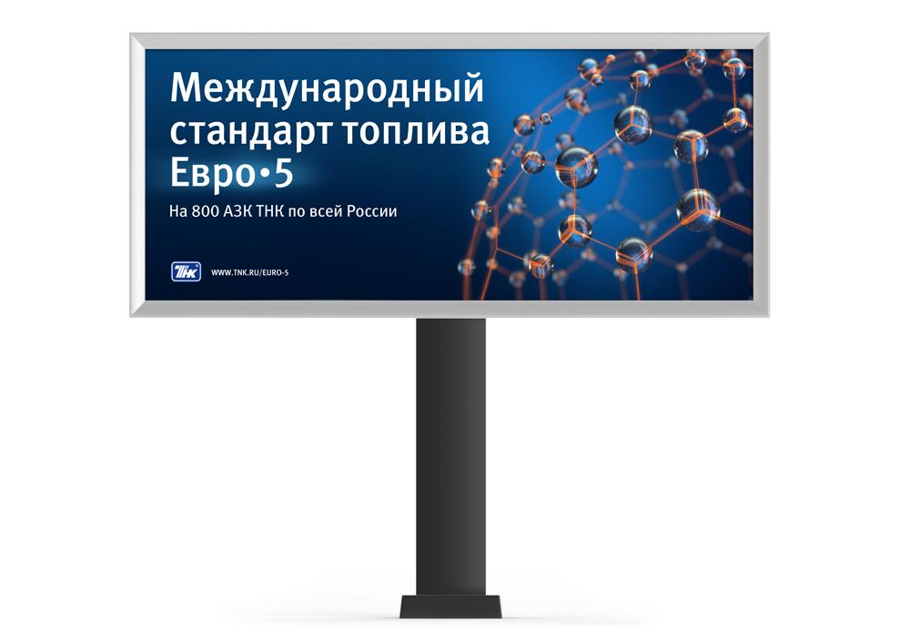04_billboard