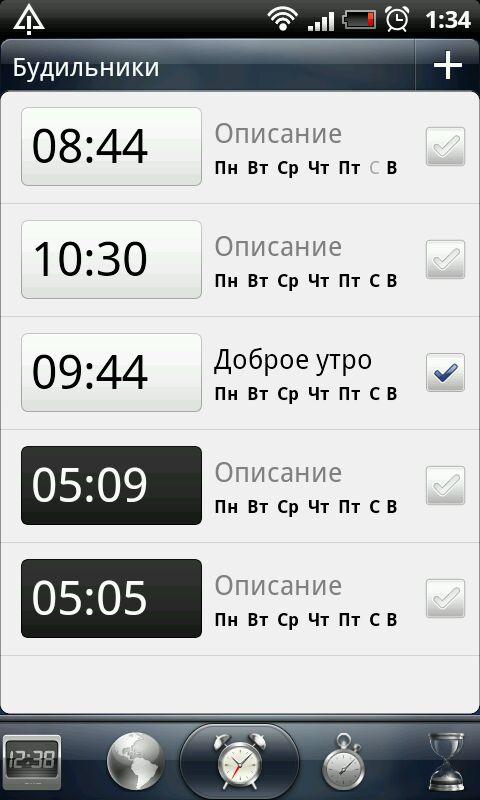 2012-05-29_01-34-35