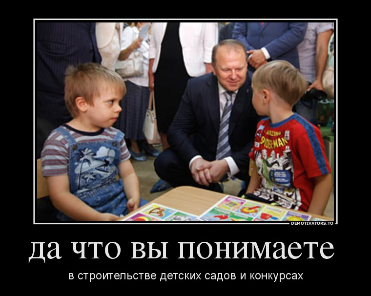608761_da-chto-vyi-ponimaete-_demotivators_ru