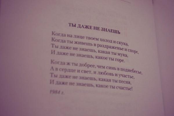 Стих он еще не знал что остался один