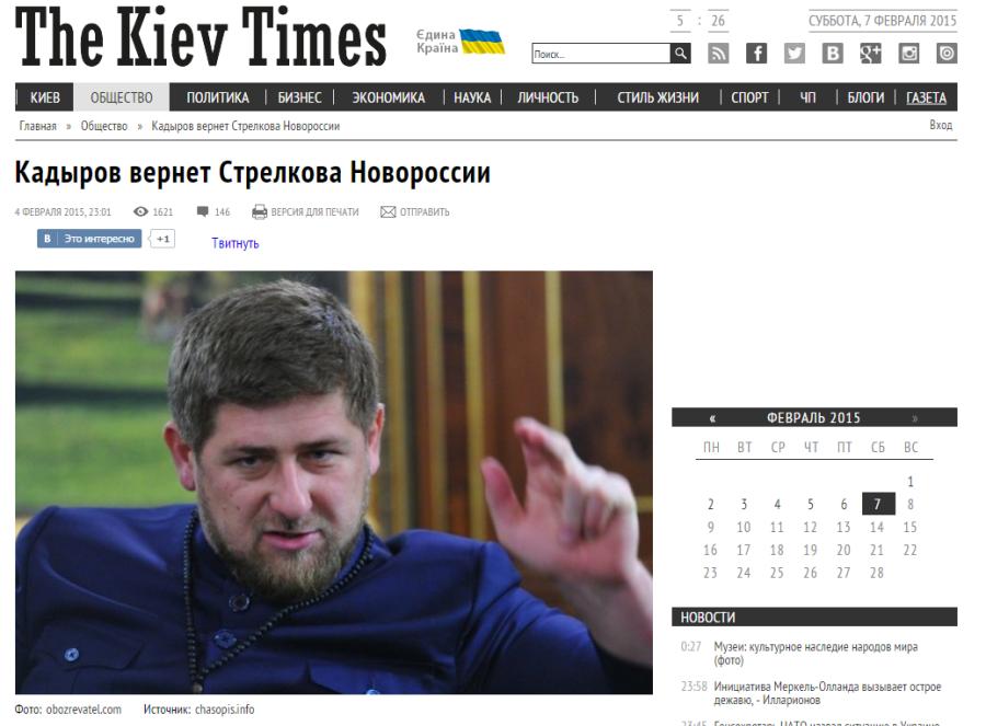 2015-02-08 00-34-27 Кадыров вернет Стрелкова Новороссии   Общество   The Kiev Times - Google Chrome