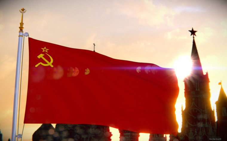 Красный-флаг