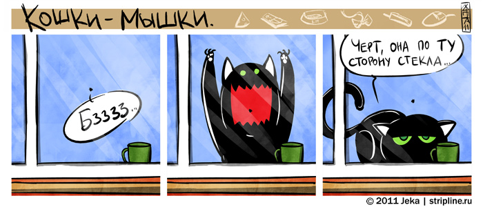 Кошки-Мышки-Комиксы-песочница-54197