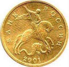 Самые дорогие современные монеты России 2