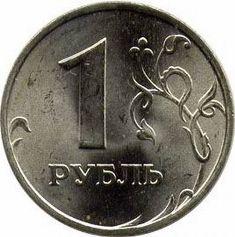 Самые дорогие современные монеты России 3