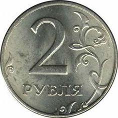 Самые дорогие современные монеты России 7