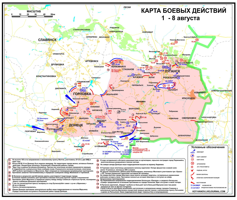 """Украинская армия взяла новую стратегическую высоту вблизи Саур-Могилы: """"С этого объекта можно наблюдать за половиной Донецкой области"""" - Цензор.НЕТ 2244"""