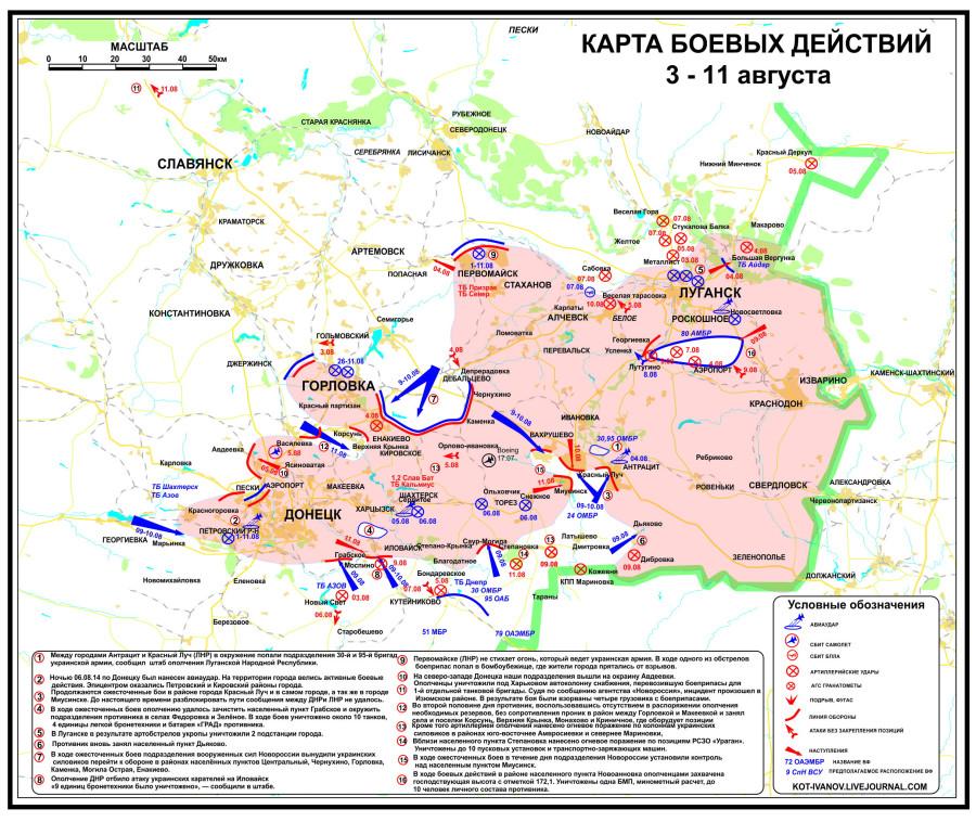 http://ic.pics.livejournal.com/kot_ivanov/71733898/16168/16168_900.jpg