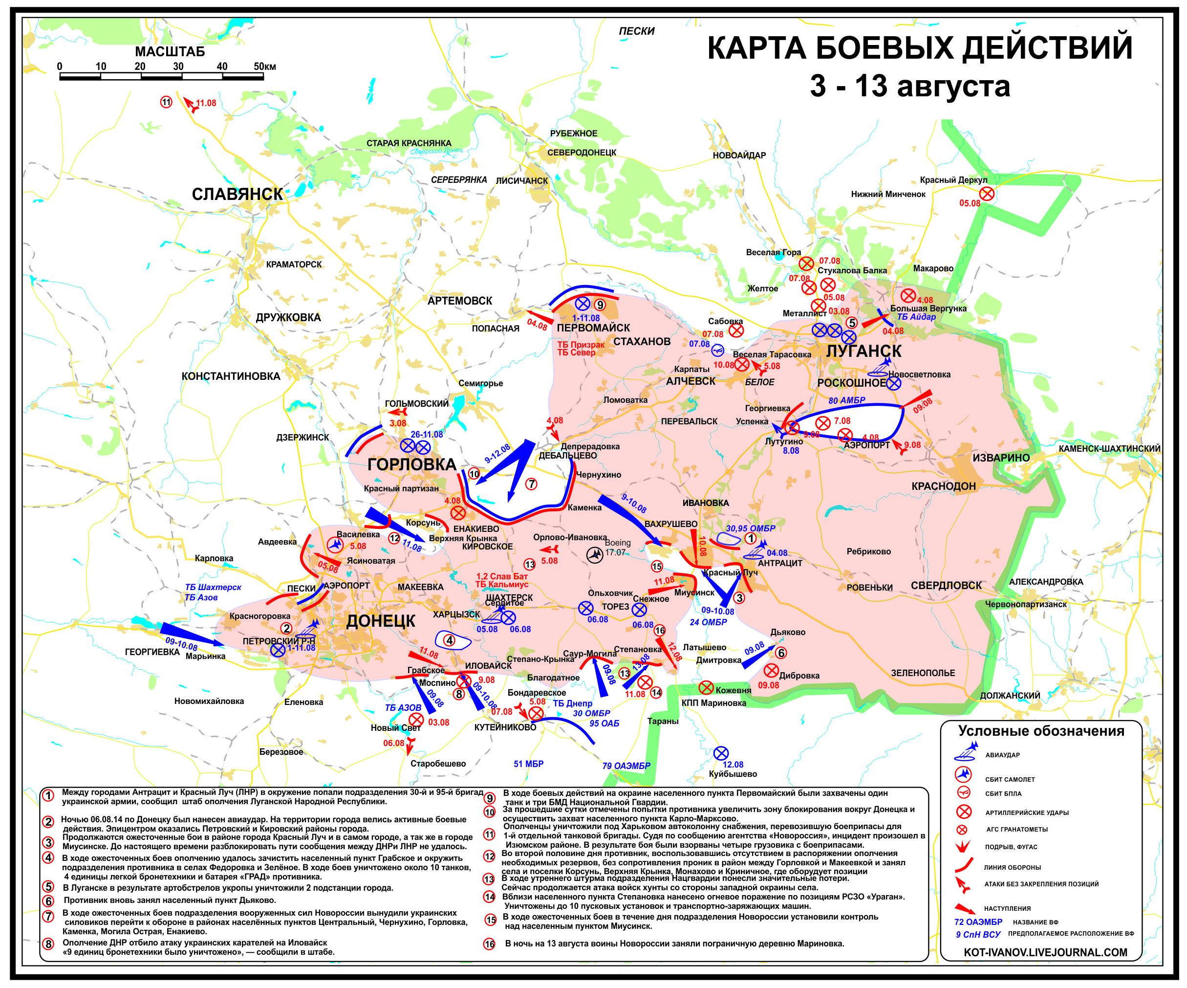 http://ic.pics.livejournal.com/kot_ivanov/71733898/16400/16400_original.jpg