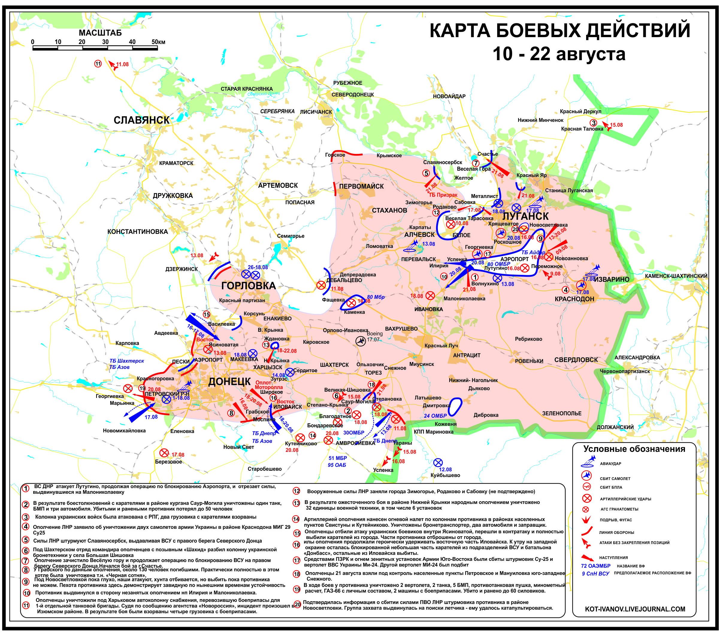 http://ic.pics.livejournal.com/kot_ivanov/71733898/22427/22427_original.jpg