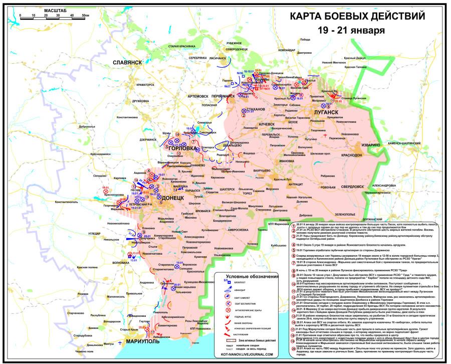 Aktuelle Lage in der Ostukraine (19.-21. Januar)