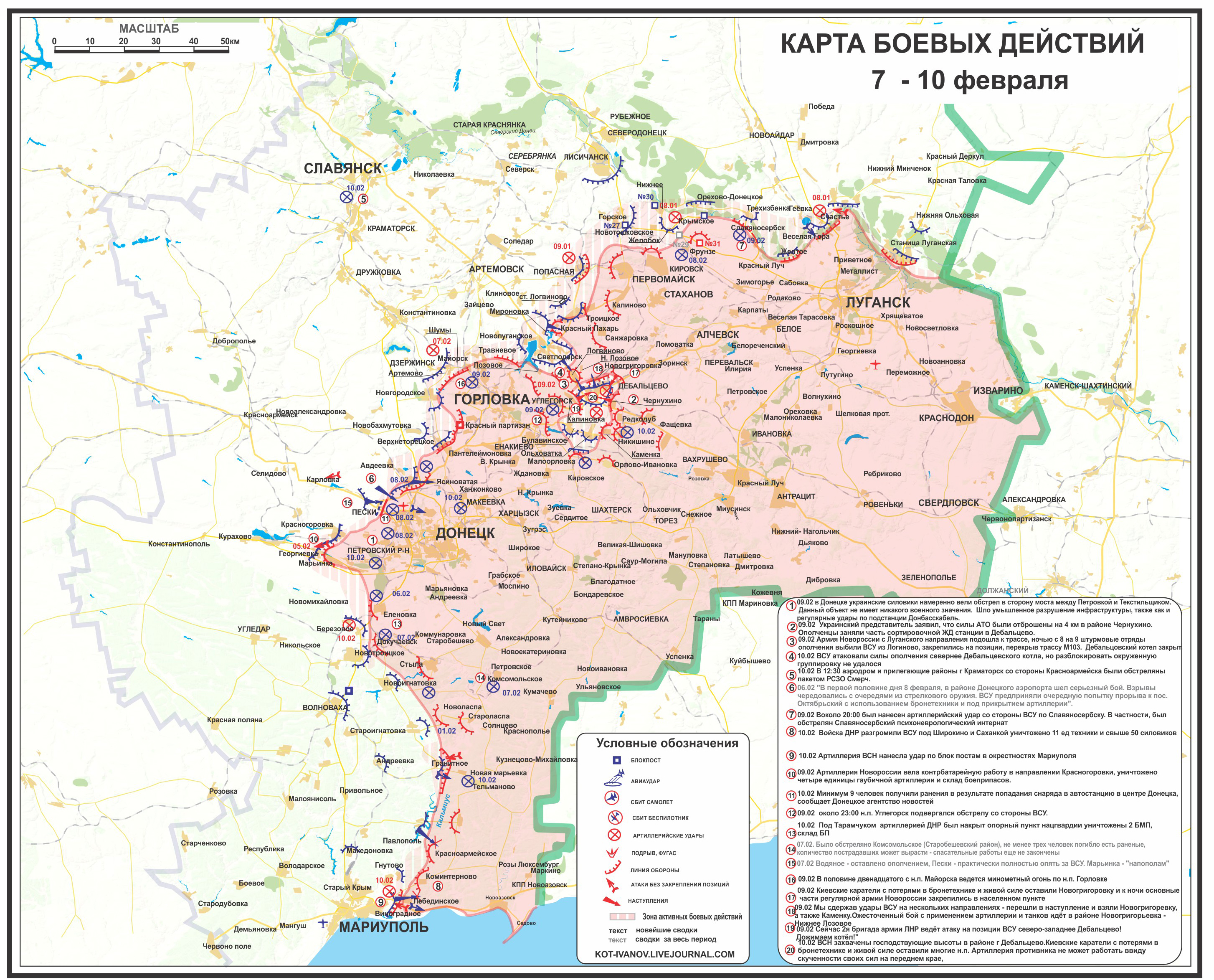 Courses for pregnant women in the Zaporozhye region: a selection of sites