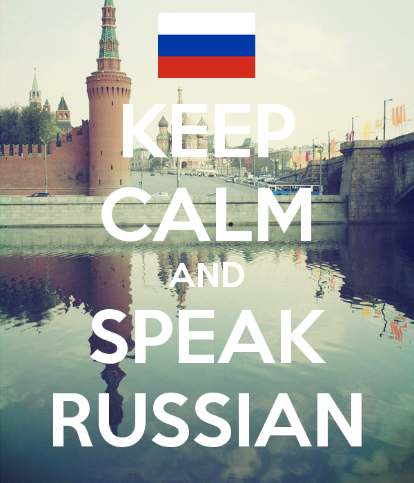 keep-calm-and-speak-russian-54