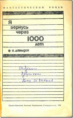сканирование0006