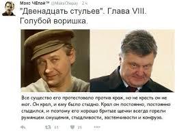"""Грынив: """"Я давно принял решение уйти из политики"""" - Цензор.НЕТ 1381"""