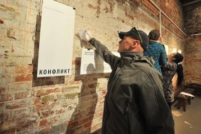 украина нанять шлюху и не заплатить