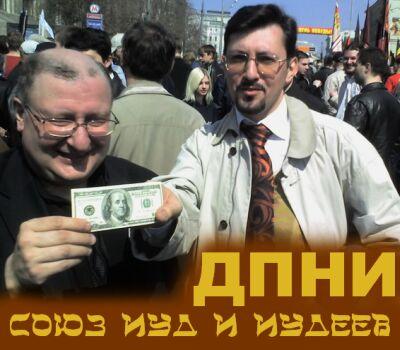Judas-und-Juden