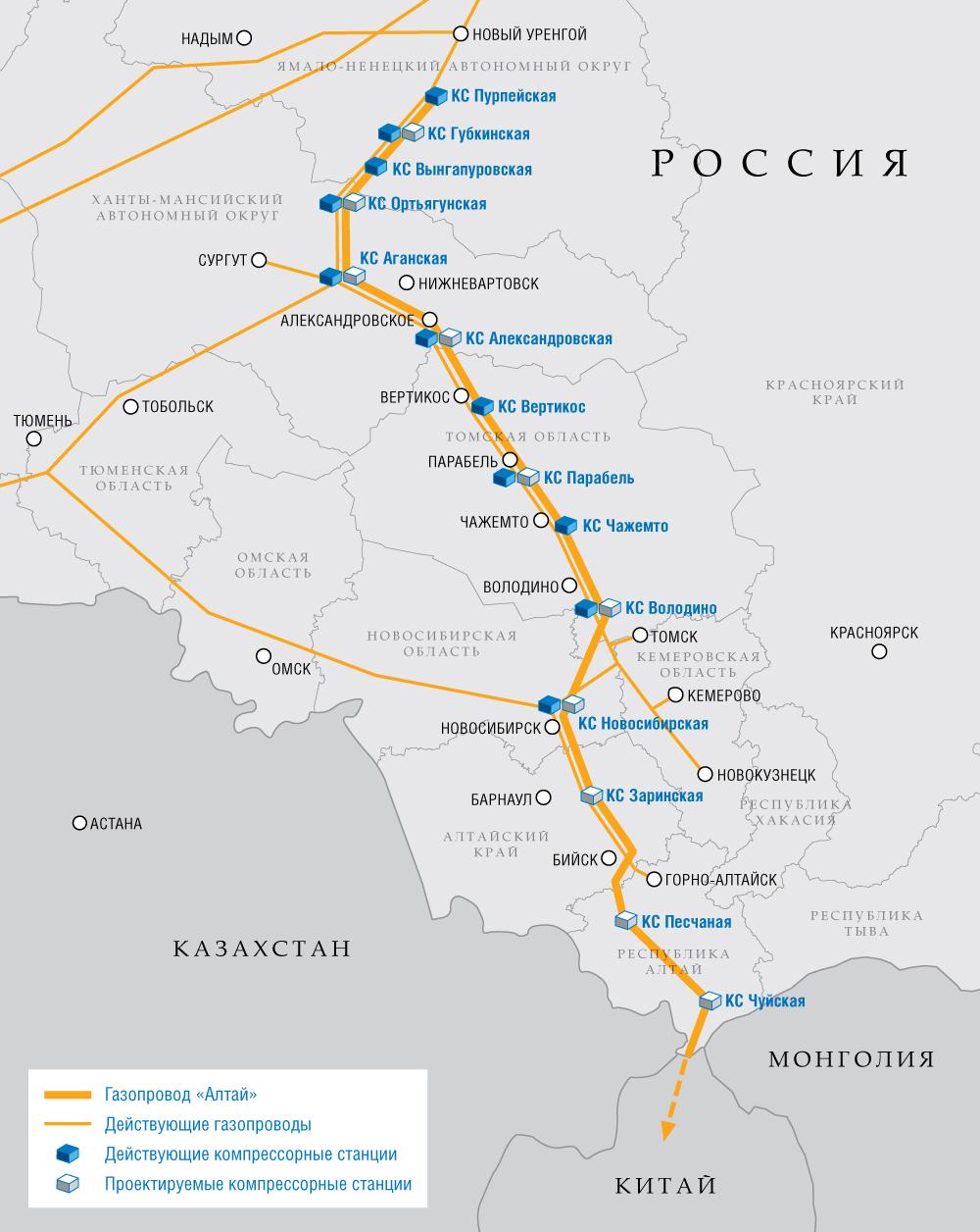 map_altai_rus_1