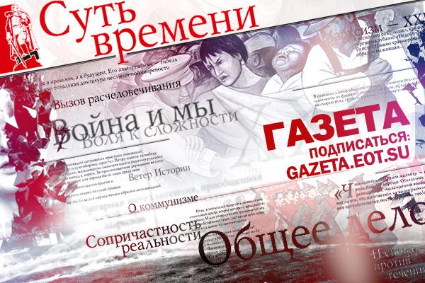 Газета 600на400 - 2__