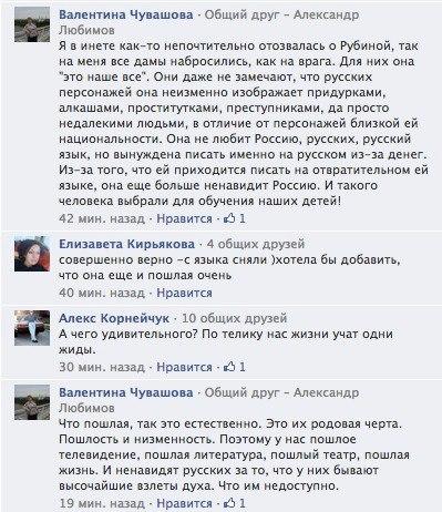 Страница Кононенко