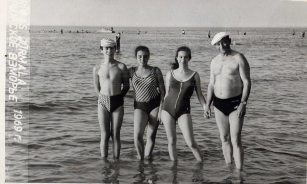 Лето 1969