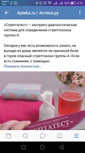 Screenshot_2019-03-21-00-01-53.png