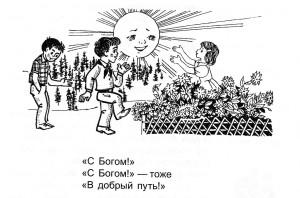 школа03